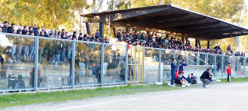 Campo Sportivo Aradeo