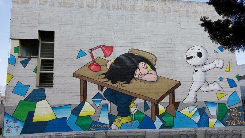 Amato Presicce, un Murales invita i bambini a sognare - Piazzasalento QR23